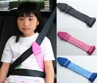 シートベルトヘルパーで子供のシートベルトを快適に!おすすめ4選