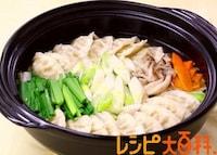 冷凍餃子の鶏がらスープ水餃子など、手軽な味の素餃子レシピ8選|All About(オールアバウト)