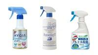 除菌スプレーのおすすめ人気ランキング26選|コロナ、インフルエンザなどのウイルス対策に!作り方も紹介 - Best One(ベストワン)
