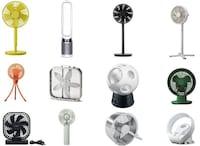 おしゃれ扇風機おすすめ人気28選 レトロでかわいいデザインのものや、静かで高機能な商品を厳選! - Best One(ベストワン)