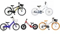 子供用自転車おすすめランキング15選|おしゃれなスポーツバイクも!人気メーカーや選び方も解説 - Best One(ベストワン)
