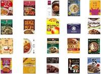 99選比較!おすすめレトルトカレーうまいNO.1はコレだ!|【2020年】高級な専門店の味から格安の製品まで種類別に紹介!うどんを使ったアレンジレシピも - Best One(ベストワン)