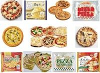 冷凍ピザおすすめ人気ランキング24選|生地の選び方、フライパンやオーブンレンジでの焼き方も紹介!アレンジレシピも - Best One(ベストワン)