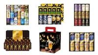 ビールギフトおすすめランキング11選 おしゃれなセット品は?アサヒなど人気銘柄も紹介 - Best One(ベストワン)