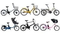 【2020】電動アシスト自転車おすすめ人気ランキング30選|メーカーやスペックを徹底比較 - Best One(ベストワン)
