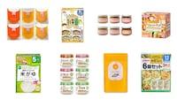 離乳食のおすすめランキング18選と進め方|初期、後期などベビーフードを月齢別に紹介!和光堂やキユーピーが人気 - Best One(ベストワン)