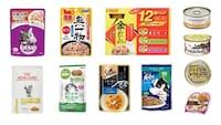 猫用ウェットフードのおすすめランキング33選|総合栄養食や安全な無添加が人気!最適な量や頻度も解説 - Best One(ベストワン)