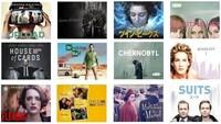 【2021最新】Amazonプライムビデオのおすすめ海外ドラマ50選|恋愛・サスペンスなどを厳選!吹き替え有無も一覧紹介 - Best One(ベストワン)