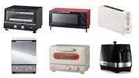 【2021最新】安いトースターのおすすめ20選|コスパに注目!1000円台の格安商品も紹介 - Best One(ベストワン)