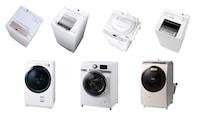 【2021年】洗濯機おすすめランキング17選|商品徹底比較!ドラム式・縦型の選び方や掃除方法も解説 - Best One(ベストワン)