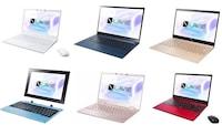 NECノートパソコンおすすめランキング17選【2021最新版】|人気のLAVIEや軽量モデルにも注目 - Best One(ベストワン)