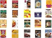 99選比較!おすすめレトルトカレーうまいNO.1はコレだ!|高級な専門店の味から売れ筋商品まで種類別に紹介!うどんを使ったアレンジレシピも - Best One(ベストワン)