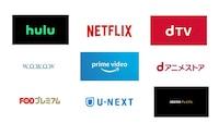 動画配信サービスのおすすめ人気ランキング11選|アニメや映画が見放題!比較表もチェック - Best One(ベストワン)