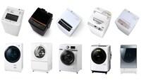 一人暮らし用洗濯機おすすめ人気ランキング