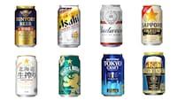 【2021】ビールのおすすめ人気ランキング48選