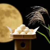お月見の基本情報と中秋の名月の楽しみ方