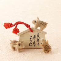 年賀状作成にも役立つ、「亥年」の由来と豆知識