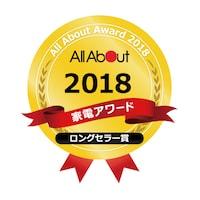 ロングセラー賞