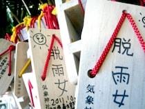 """初詣に訪れたい""""珍しい御利益""""がある神社【東京】"""