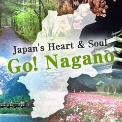 Go! Nagano