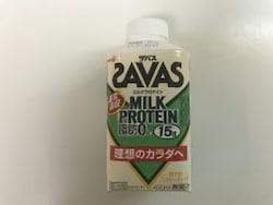 ザバスミルクプロテイン