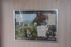 日光線沿線を紹介する英文のポスター