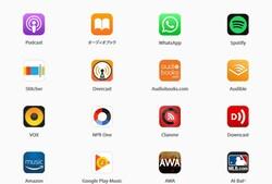 エクリプスクロス、SDA画面(iPhone接続時)