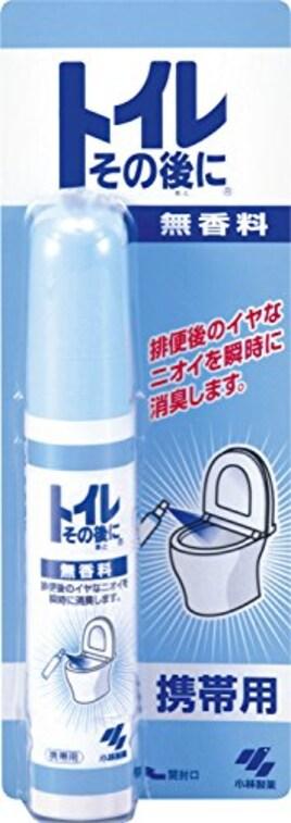 トイレその後に携帯用 消臭剤 トイレ用 無香料 スプレータイプ 23ml(約15回分)
