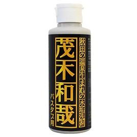 茂木和哉 バスタブ用 水アカ洗剤 150ml