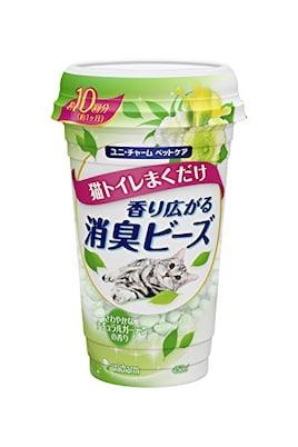 消臭ビーズ 猫トイレまくだけ 香り広がる消臭ビーズ さわやかなナチュラルガーデンの香り 450ml