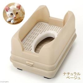 キャットワレ コンパクトで便利な猫ちゃん用システムトイレ(平日15時までのご注文で即日発送)