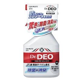 カーメイト 車用 消臭剤 ドクターデオ(Dr.DEO) スプレー型 ウイルス除去 無香 安定化二酸化塩素 250ml D78