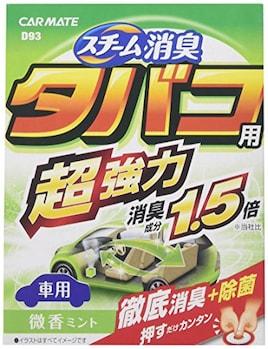 カーメイト 車用 消臭剤 スチーム消臭 超強力 1.5倍 タバコ用 置き型 微香 ミント 安定化二酸化塩素 20ml D93