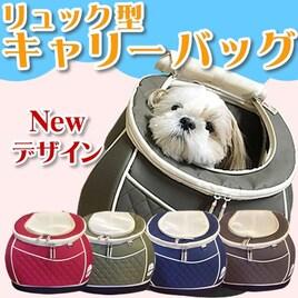 リュック型 Daisuki 犬用キャリーバッグ