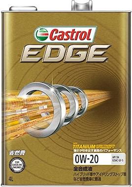 CASTROL エンジンオイル EDGE 0W-20 SN/GF-5 全合成油