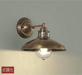 大光電機 LED洋風ブラケット DBK40272Y