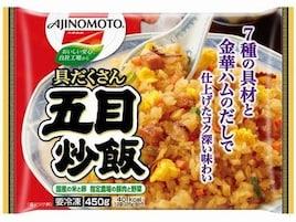 AJINOMOTO 具だくさん五目炒飯