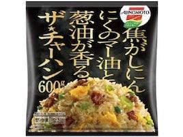 AJINOMOTO ザ★チャーハン