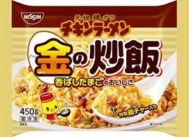 日清 チキンラーメン 金の炒飯