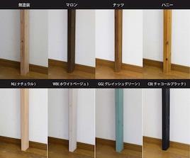 【2×4材/ツーバイフォー材】 DIY素材 国産杉(新材)