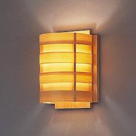 JAKOBSSON LAMP B2569 パイン