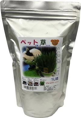 ペットが食べる草のタネ 1L詰