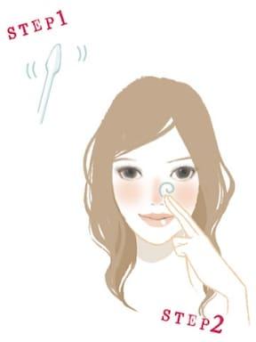 4. 小鼻のわきにファデーションが溜まってしまう