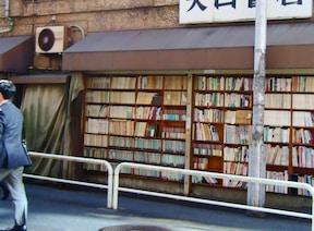 じつはグルメも魅力な「神保町の古書店街」