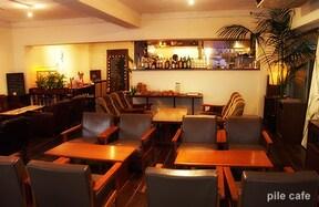 pile cafe(パイルカフェ)