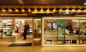 HINT INDEX BOOK(ヒントインデックスブック) エキュート東京