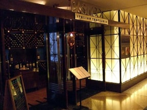 ハイアットリージェンシーホテル「バジリコ」