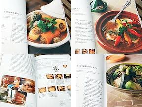 おすすめレシピブログ『モロッコ料理の台所』&本