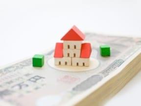 住宅を購入したら必ず住宅ローン控除が受けられるんでしょ?