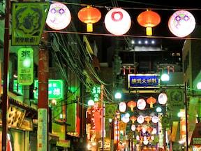 やっぱり行きたい、横浜中華街の春節
